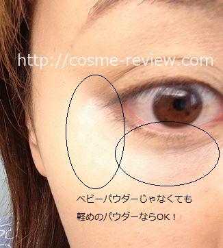 2014-01-09 10.49.09