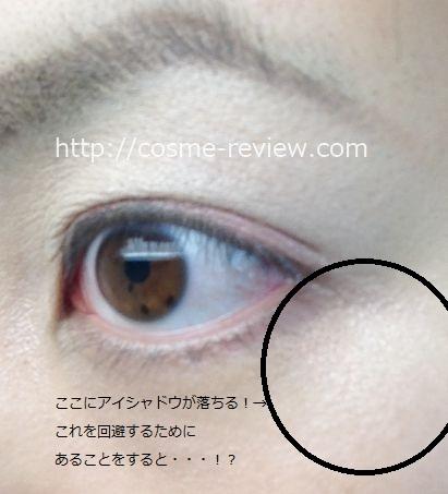 2014-01-09 11.00.19