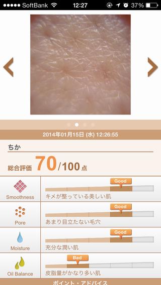 2014-01-15 12.27.28