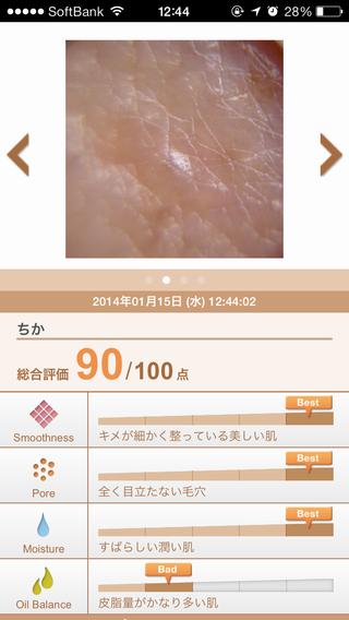 2014-01-15 12.44.36