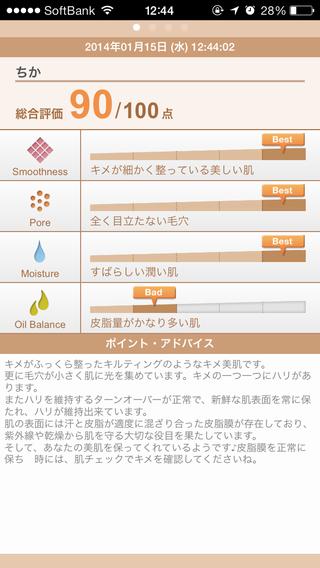 2014-01-15 12.44.53