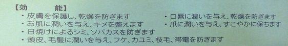 2014-01-17 16.41.11