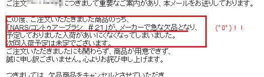 SnapCrab_NoName_2014-6-1_16-7-37_No-00