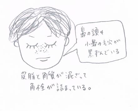 SnapCrab_NoName_2014-6-2_18-21-20_No-00