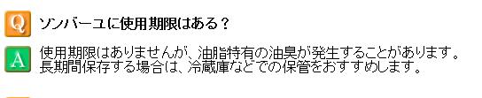 SnapCrab_NoName_2014-6-30_10-23-37_No-00