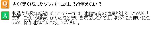 SnapCrab_NoName_2014-6-30_10-24-22_No-00
