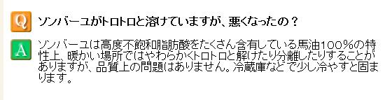 SnapCrab_NoName_2014-6-30_10-24-35_No-00