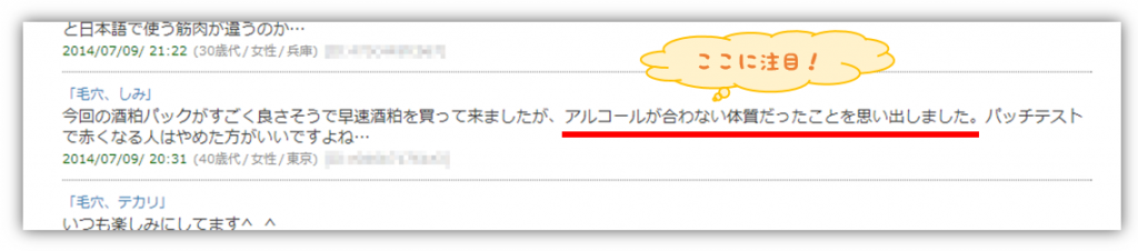 SnapCrab_NoName_2014-7-10_9-37-35_No-00