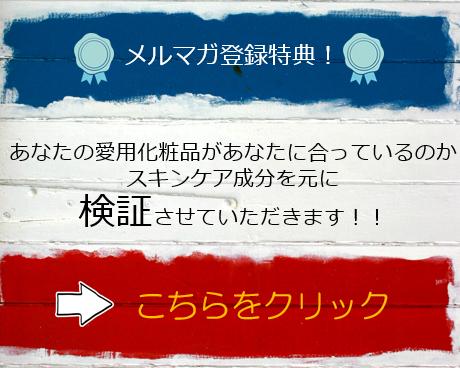 SnapCrab_NoName_2014-7-11_0-40-10_No-00