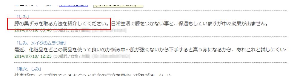 SnapCrab_NoName_2014-7-22_20-26-15_No-00