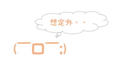 SnapCrab_NoName_2014-8-18_11-1-51_No-00