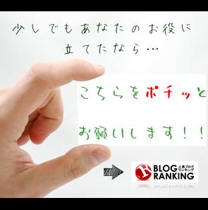 SnapCrab_NoName_2014-9-5_1-27-5_No-00