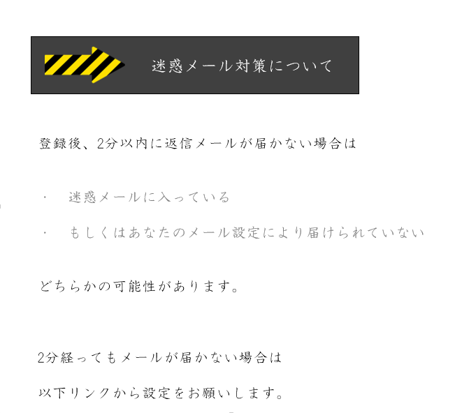 SnapCrab_NoName_2014-10-26_0-7-11_No-00