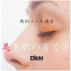 SnapCrab_NoName_2014-11-19_10-38-44_No-00