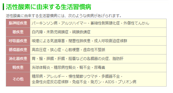 SnapCrab_NoName_2014-11-27_17-4-9_No-00