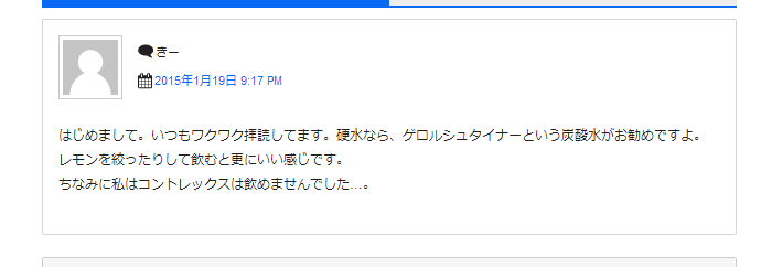 SnapCrab_NoName_2015-1-21_17-13-10_No-00
