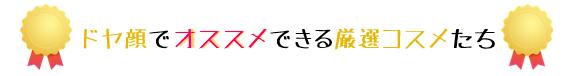 SnapCrab_NoName_2015-2-14_10-7-9_No-00