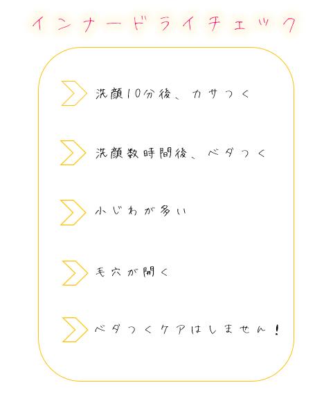 SnapCrab_NoName_2015-2-21_15-27-37_No-00