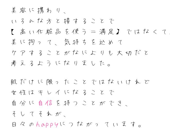 SnapCrab_NoName_2015-2-5_14-56-13_No-00