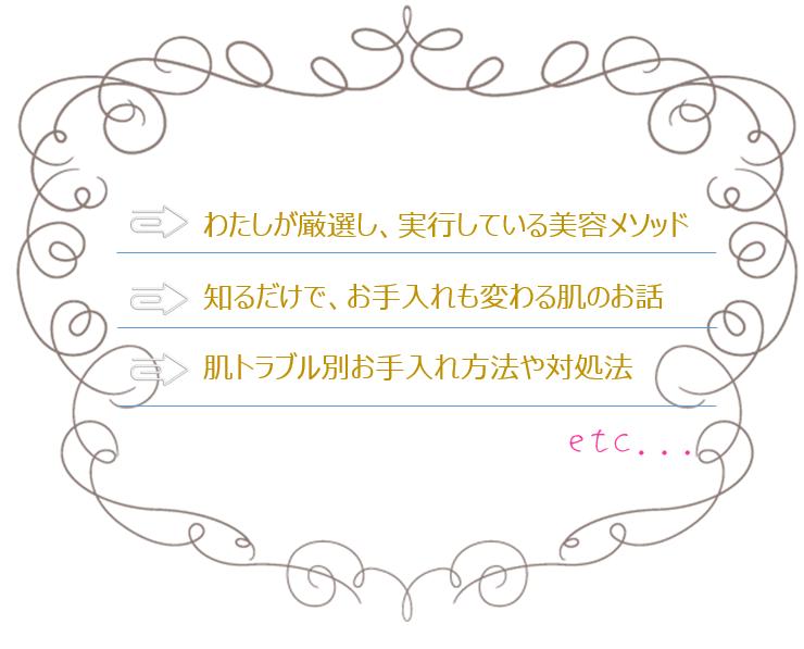 SnapCrab_NoName_2015-2-5_15-9-7_No-00