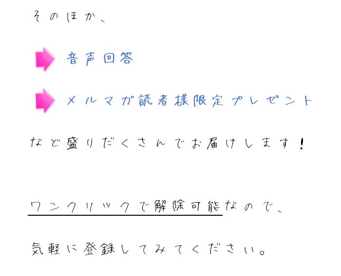 SnapCrab_NoName_2015-2-5_16-15-29_No-00