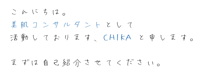 SnapCrab_NoName_2015-2-5_16-18-10_No-00