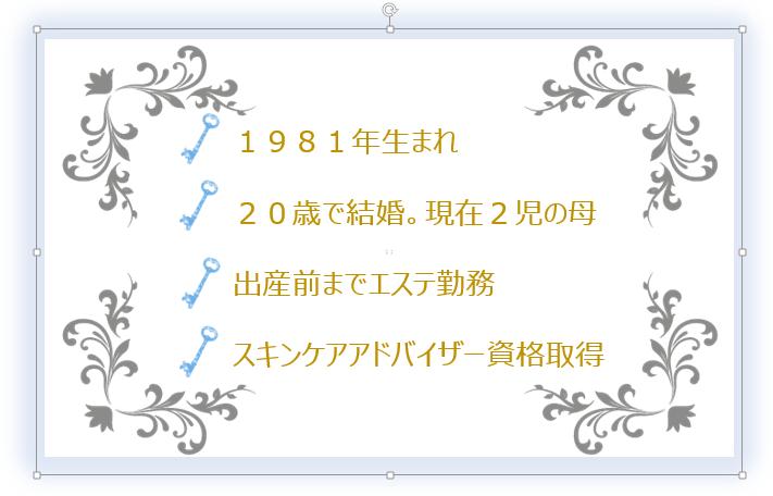 SnapCrab_NoName_2015-2-5_16-20-55_No-00