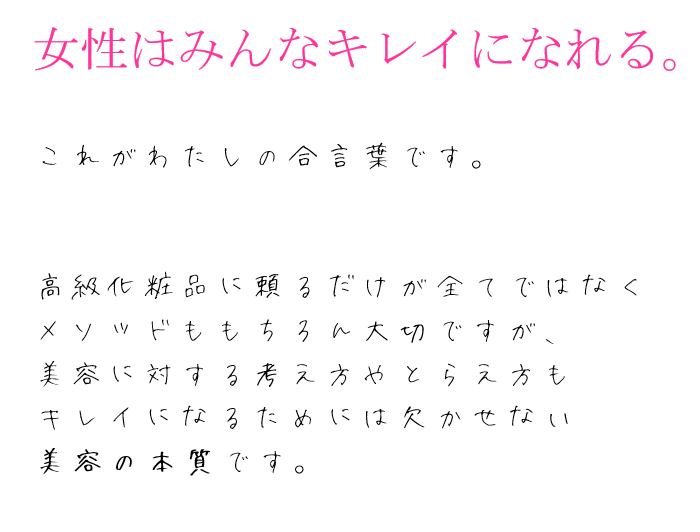 SnapCrab_NoName_2015-2-5_16-23-30_No-00