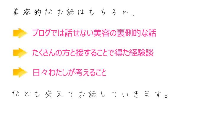 SnapCrab_NoName_2015-2-5_16-37-22_No-00