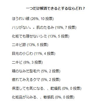 SnapCrab_NoName_2015-5-18_22-25-13_No-00