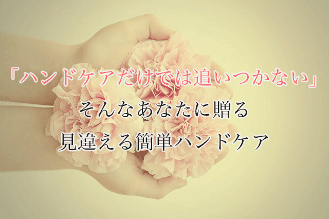 flowers-1359281_640